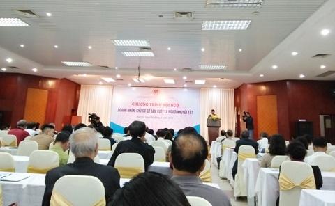 Chương trình tôn vinh 48 doanh nhân là người khuyết tật trên cả nước. Ảnh: Mai Đan