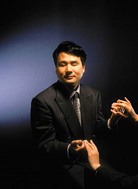 Giáo sư Fukushima