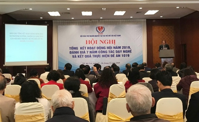 Hội bảo trợ Người khuyết tật và trẻ em mồ côi Việt Nam tổng kết hoạt động năm 2019. Ảnh: VA
